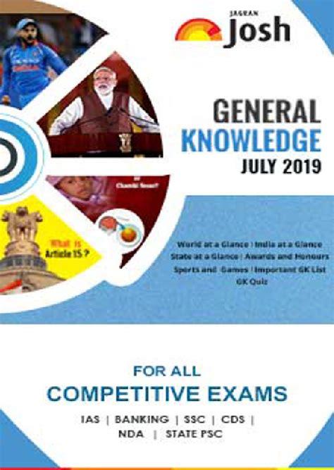 General Knowledge Quiz Jagran josh