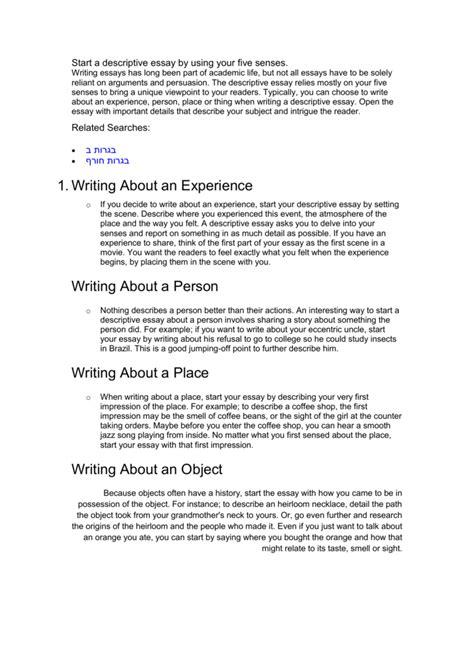 Good Ways to Start a Descriptive Essay Synonym