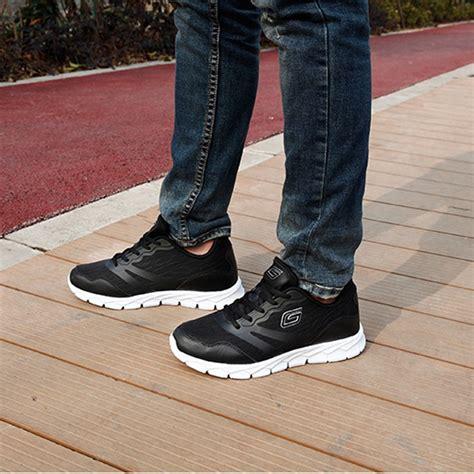 Height Increasing Shoes For Men Taller Australia