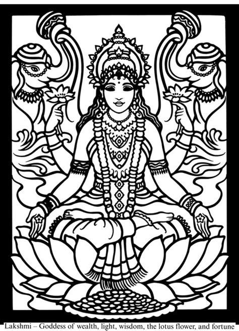 Hindu Gods coloring pages Download Free Hindu Gods