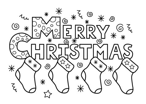 Holiday Coloring Pages ColoringBookFun
