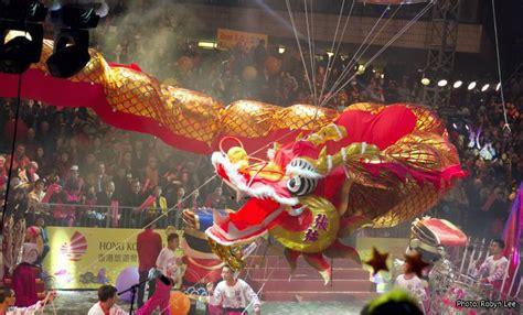 Hong Kong Chinese New Year Parade 2018