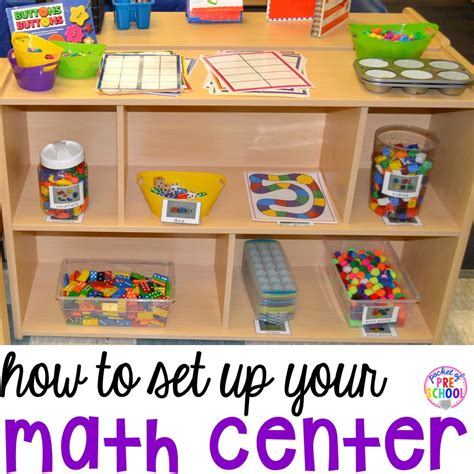 How to Set Up the Math Center in an Early Childhood