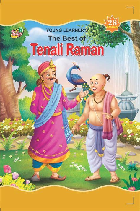 Indian Stories Hindi stories Folktales Kids Stories