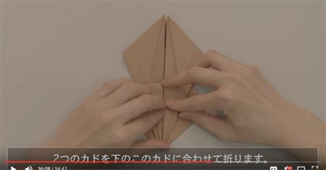 Insanely difficult Japanese origami tests our patience and