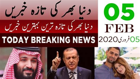 International News Latest World News Videos Photos