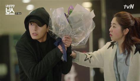 Introverted Boss Episode 1 Dramabeans Korean drama recaps