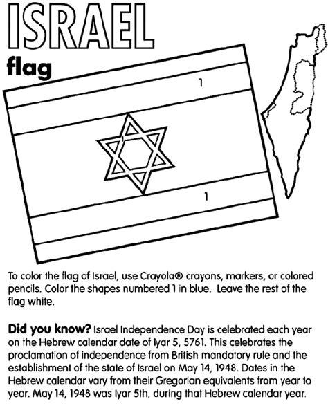 Israel Coloring Page crayola