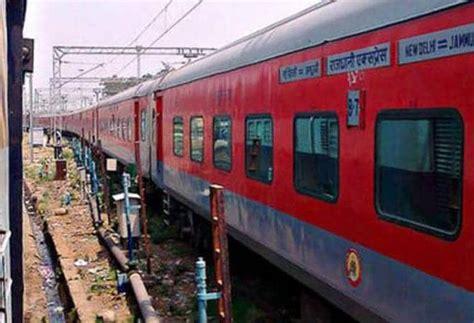 Jammu Tawi Rajdhani Express coach derails at New Delhi