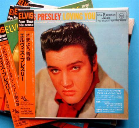 Japanese Paper Sleeve Mini Vinyl LP Replica CD Home