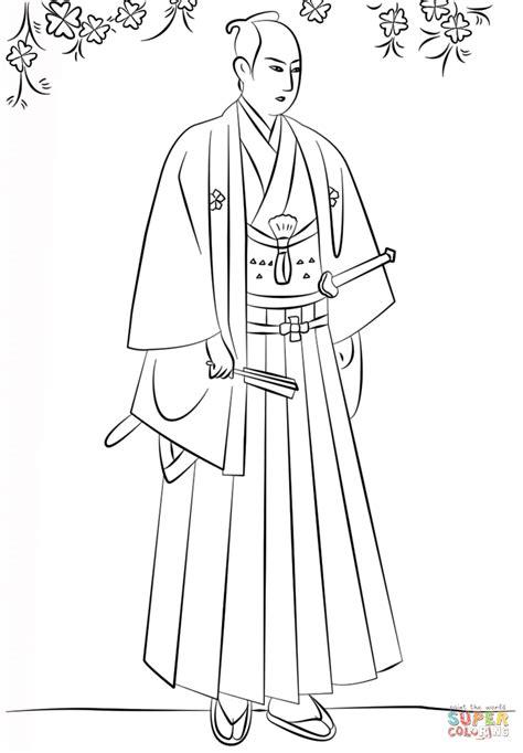 Japanese Samurai in Hakama coloring page Free Printable