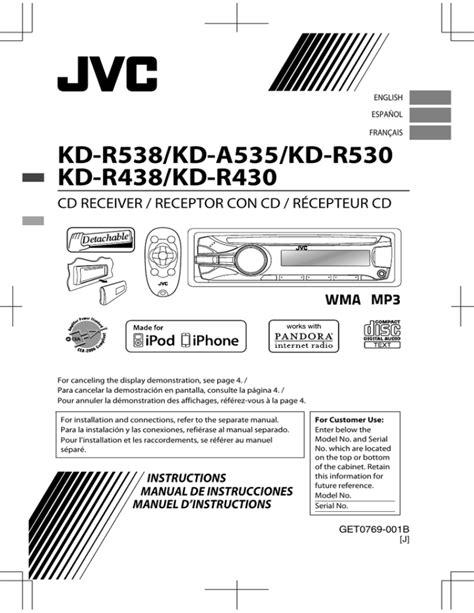 jvc head unit wiring diagram images jvc head unit wiring kd r538 kd a535 kd r530 kd r438 kd r430 jvc usa