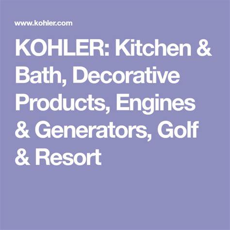 KOHLER Kitchen Bath Decorative Products Engines