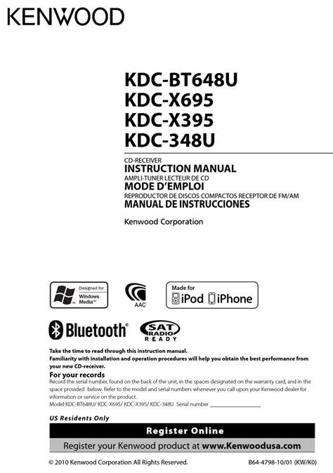 kenwood excelon kdc x395 wiring diagram images wiring kenwood kdc x395 manuals