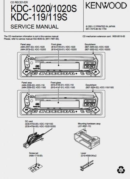 kenwood kdc 119 wiring diagram 2 images kenwood kdc 119 wiring diagram wiring diagram bmw image