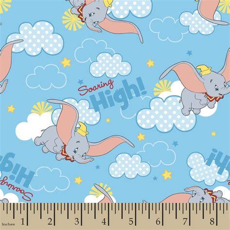 Licensed Cotton Fabric Dumbo Soaring JOANN