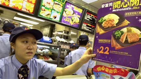 McDonald s Confirms Suicidal McDonald s Hong Kong