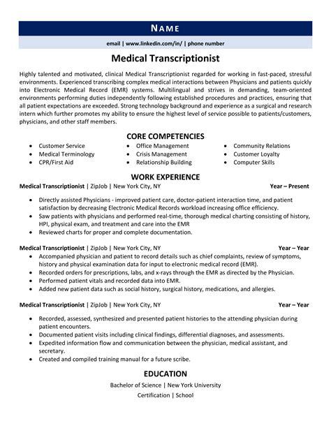 Medical Transcriptionist Resume Example