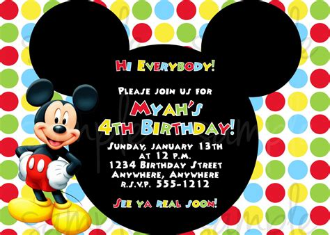 Mickey Mouse Party Printables Invitations Decorations