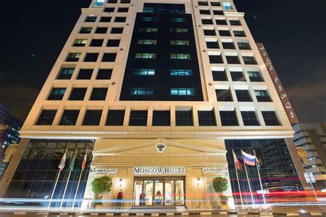 Moscow Hotel Dubai UAE