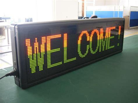 Moving LED Display EngineersGarage