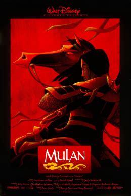 Mulan 1998 film Wikipedia
