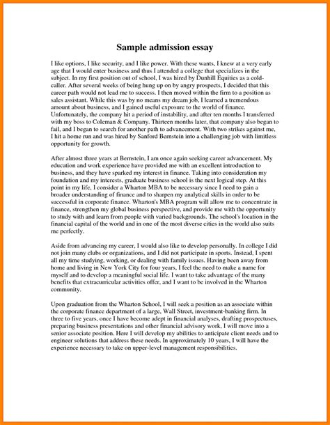 English Language Essay Topics Essay Graduate School Entrance Essay Examples Nursing School Business Essay Writing also How To Write A Proposal Essay Outline Essay On Social Issues Another Name For Server On Resume Best  How To Write A High School Application Essay