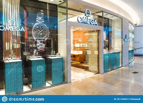 OMEGA Watches Store locator