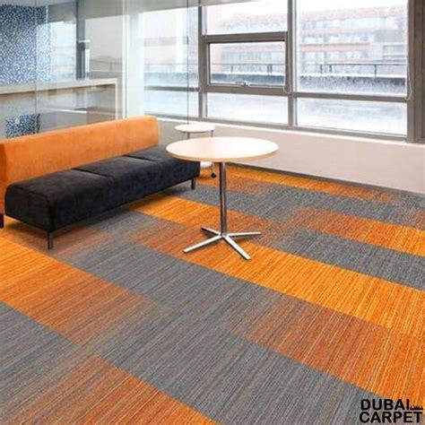 Office Carpet Tiles Office Carpet in Dubai Abu Dhabi