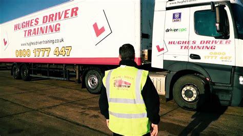 Online Theory Training Hughes Driver Training HGV