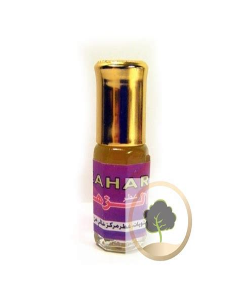 Orange Blossom Guide to Best Orange Blossom Perfumes