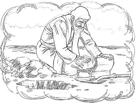 Parable of the Hidden Treasure coloring page Free