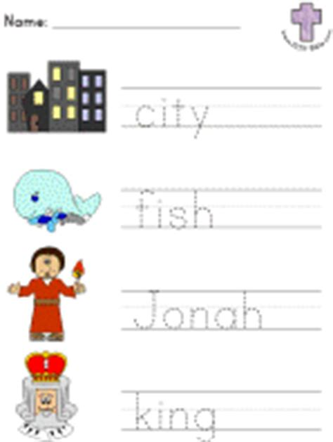 Picture Clue Read and Trace Worksheets dltk bible