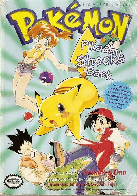 Pok mon The Electric Tale of Pikachu Wikipedia