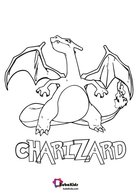 Pokemon Piplup Coloring Pages Images Pokemon Images