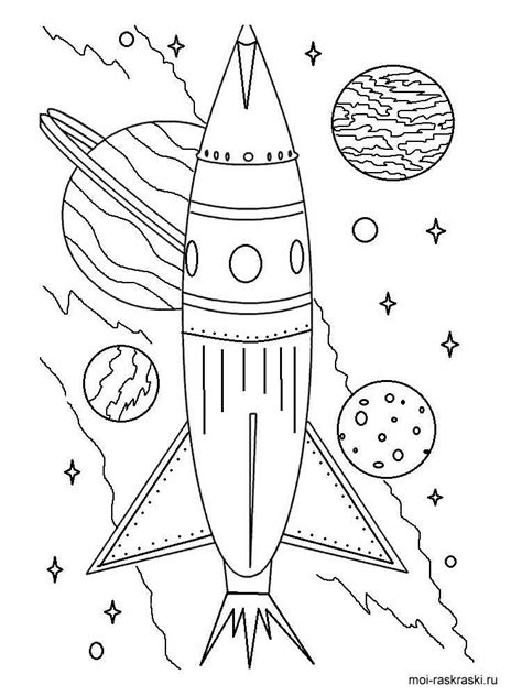 Printable Astronomy Coloring Pages Astronomy Games For