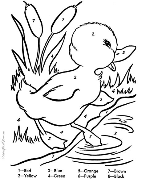 Printable Coloring Pages for Kids Free Worksheets Online