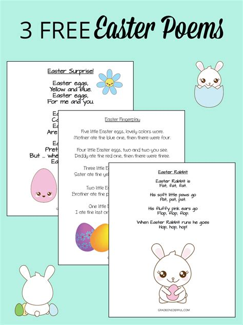 Printable Poetry for Kids Poems Rhymes and Recitals