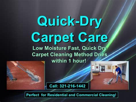 Quick Dry Carpet Care