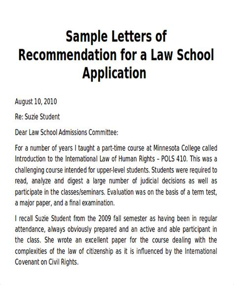sample recommendation letter for law school