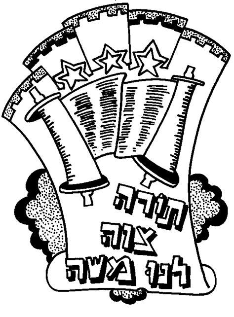 SHAVUOT COLORING PAGES Torah Tots