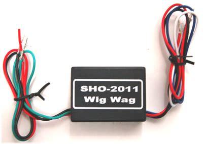 sho 2016 wig wag wiring diagram images sho 2011 wig wag led flasher autodirectsave