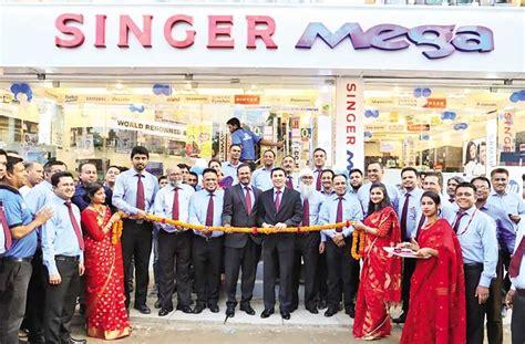 SINGER Bangladesh Online store