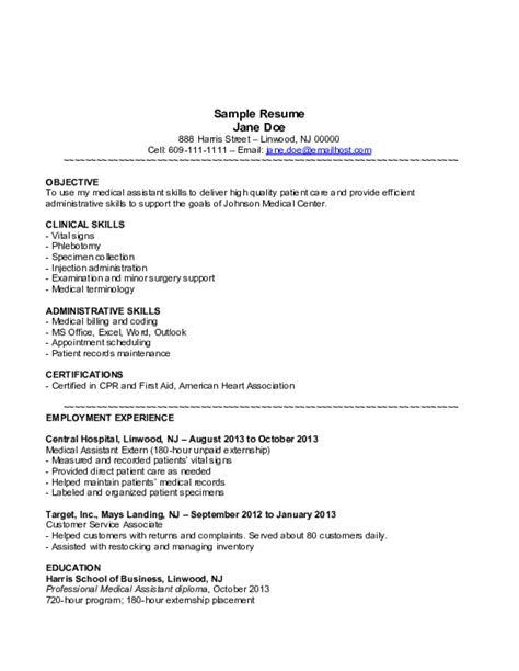 How To Write A Thesis Statement For An Essay Cover Letter For Pediatric Medical Assistant Richbestresumepro Com  Pediatric Medical Assistant Resume To Write A College Thesis Essay Examples also Good Thesis Statements For Essays Parent Information On The Kansas College And Career Ready Medical  Research Paper Essay Format