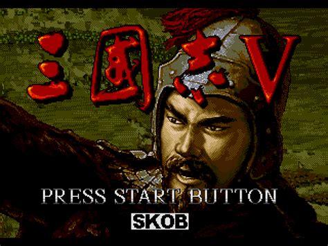 Sanguozhi V China Unl ROM Genesis ROMs Emuparadise