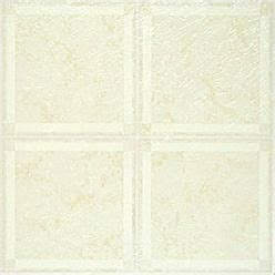 Self Adhesive Floor Tiles Sears