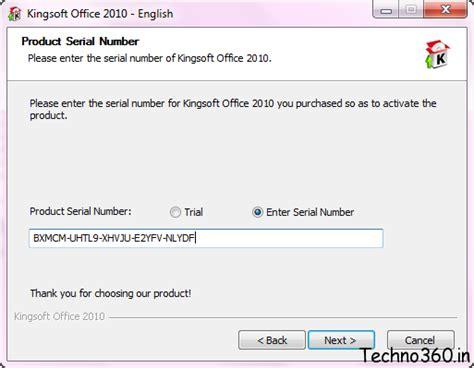 Serial Number Microsoft Office 2010