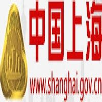Shanghai Government Scholarship in China 2017