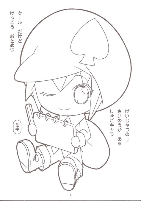 Shugo Chara Coloring Pages Pilular Coloring Pages Center