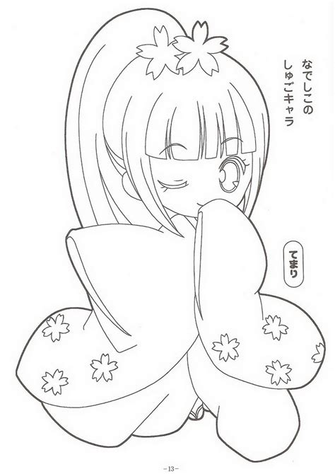 Shugo Chara Coloring Pages qlyview